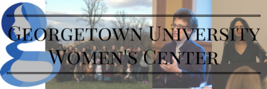 cropped-cropped-Georgetown-UniversityWomens-Center.png